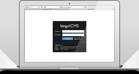 デモサイトログイン画面イメージ