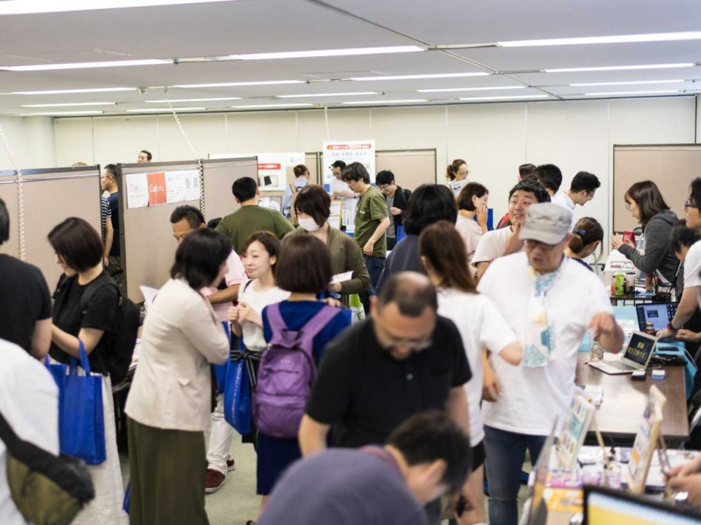 contents.nagoya開催の様子の画像