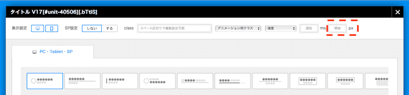 bingo!CMS1.7.3 リリース内容の説明画像