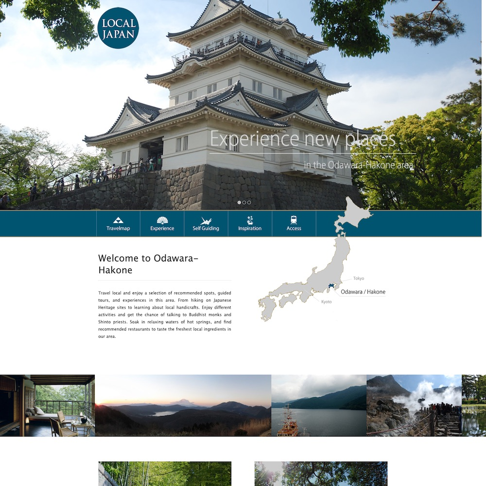 ローカルジャパンWebサイト画像1