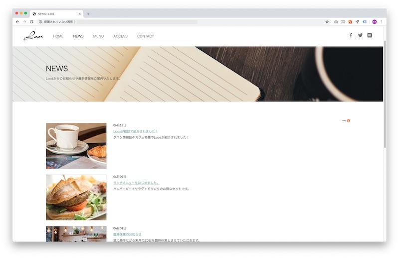 Chrome77で閲覧時のサンプル画像1