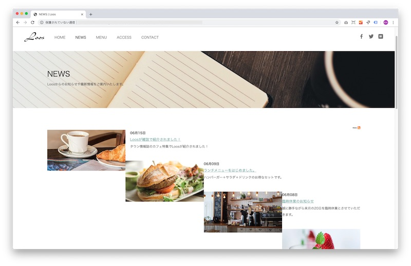 Chrome77で閲覧時のサンプル画像2